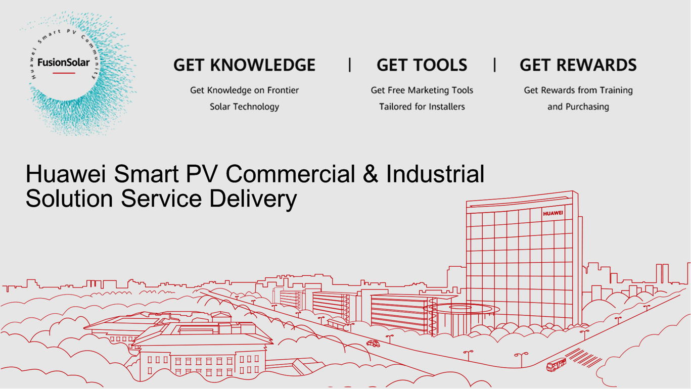 Huawei Smart PV Commercial & Industrial Solution Service Delivery EBGTC00000294