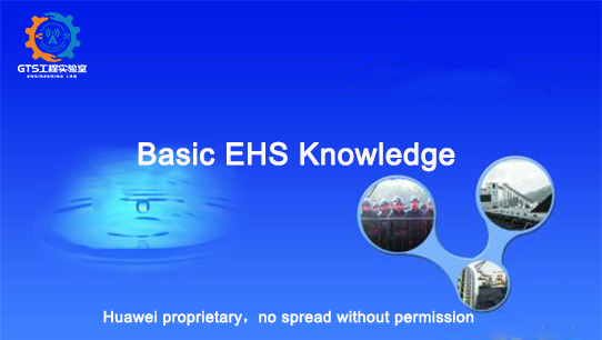 Basic EHS Knowledge ISDPENNE052