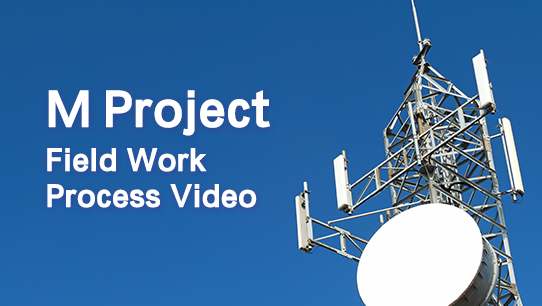 M Project Field Work Process Video ISDPENNF019